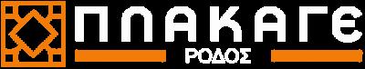 plakage_logo_w